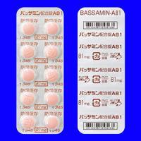 ●バッサミン配合錠A81:100錠(10錠×10)PTP