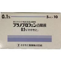 プラノプロフェン点眼液0.1%「わかもと」:5ml×10本