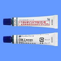 ベタメタゾンジプロピオン酸エステル軟膏0.064%「テイコク」(劇):5g×10(フロダーム軟膏0.064%)