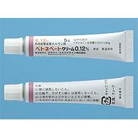 ベトネベートクリーム0.12%:5g×10(医療用医薬品)