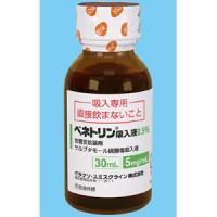 べネトリン吸入液0.5% 30mL