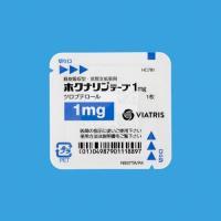 ホクナリンテープ1mg 28枚(1枚×28)