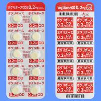 ボグリボースOD錠0.2mg「日医工」  100錠(10錠×10;PTP)