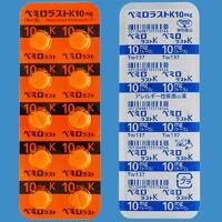 ペミロラストK錠10mg「トーワ」:100錠(旧名称:モナソサール錠10mg)
