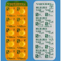 ペミロラストK錠5mg「トーワ」:100錠(旧名称:モナソサール錠5mg)