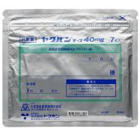 ヤクバンテープ40mg:7枚(7枚×1袋)