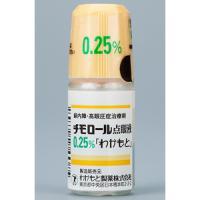 チモロール点眼液0.25%「わかもと」:5ml×5(旧名称:リズモン点眼液0.25%)