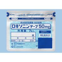 ロキソニンテープ50mg:21枚(7枚×3袋)