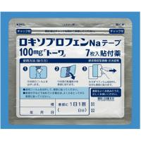 ロキソプロフェンNaテープ100mg「トーワ」:7枚(7枚×1袋)(使用期限:2023年3月)