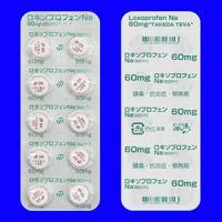 (Lox)ロキソプロフェンNa錠60mg「武田テバ」:100錠(旧商品名:ロキソプロフェンNa錠60mg「テバ」)