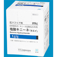 塩酸キニーネ「ホエイ」 25g