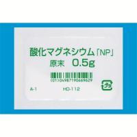 酸化マグネシウム「NP」原末:0.5g×210包(酸化マグネシウム「重質」カマグG「ヒシヤマ」)