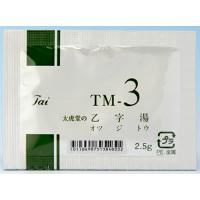 太虎堂の乙字湯エキス顆粒(TM-3):84包(28日分)