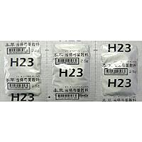 本草 当帰芍薬散料エキス顆粒-M(H23):42包(14日分)