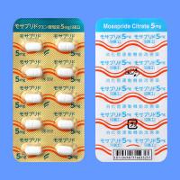 モサプリドクエン酸塩錠5mg「日医工」:100錠(10錠×10)入