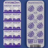 モサプリドクエン酸塩錠2.5mg「サワイ」:100錠(10錠×10)入
