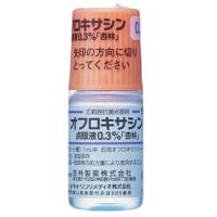 オフロキサシン点眼液0.3%「杏林」:5mL×2 (ファルキサシン点眼液0.3%)
