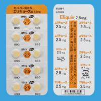エリキュース錠2.5mg:100錠入