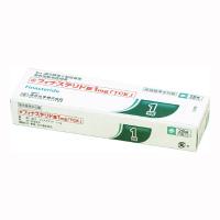 フィナステリド錠1mg「TCK」 14錠×2シート