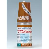 タプコム配合点眼液 2.5mL×5本(使用期限:2020年9月)