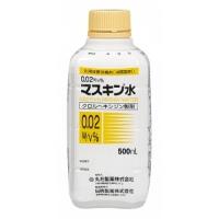 0.02W/V%マスキン水:500ml