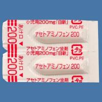 アセトアミノフェン坐剤小児用200mg「日新」:100個【夏季は取り扱い停止中】