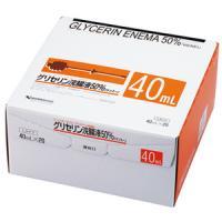グリセリン浣腸液50%「ケンエー」[Lタイプ] 40mL×20(旧名称:ケンエーG浣腸液50%Lタイプ:40ml)