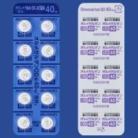 オルメサルタンOD錠40mg「杏林」 20錠