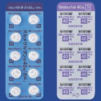 オルメサルタン錠40mg「杏林」 20錠(使用期限:2020年5月)