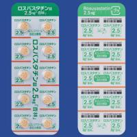 ロスバスタチン錠2.5mg「杏林」 100錠