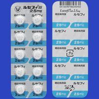 ルセフィ錠2.5mg 50錠[10錠×5]PTP(使用期限:2020年9月)