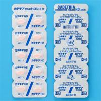 カデチア配合錠HD「あすか」:20錠(10錠×2)(使用期限:2020年8月)