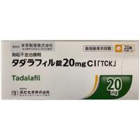 タダラフィル錠20mgCI「TCK」 20錠(PTP)