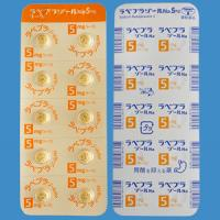 ラベプラゾールNa錠5mg「トーワ」 100錠(PTP)