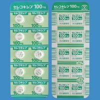 セレコキシブ錠100mg「トーワ」 100錠(10錠×10)