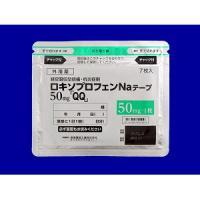 ロキソプロフェンNaテープ50mg「QQ」:7枚(使用期限:2022年3月)